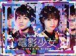 日本, その他  VIDEO GIRL AI 2018 Bluray BOXBluray Disc ,,, afb