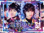 日本, その他  VIDEO GIRL AI 2018 DVD BOX ,,,,tofubeats afb