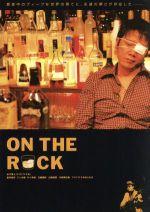 【中古】 ON THE ROCK /室井佑月,ドン小西,モト冬樹 【中古】afb