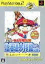 【中古】 桃太郎電鉄16 北海道大移動の巻! PlaySta