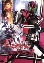 Kamen Rider decade episode 1 VOL2 ,,,,, afb