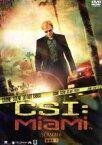 【中古】 CSI:マイアミ SEASON6 コンプリートDVD BOX−1 /デヴィッド・カルーソ,エミリー・プロクター,ジェリー・ブラッカイマー(製作総指揮) 【中古】afb