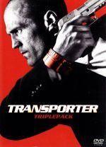 【中古】 トランスポーター DVD トリプルパック /ジェイソン・ステイサム 【中古】afb