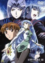 アニメ, TVアニメ  EMOTION the Best IIIII DVDBOX ,,, afb