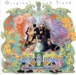CD, ゲームミュージック  2 afb