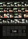 【中古】 FLAG Vol.3(完全生産限定版) /高橋良輔(原作、総監督),田中麗奈(白州冴子),石塚運昇(赤城圭一) 【中古】afb