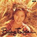 【中古】 Belong To You /三浦理恵子 【中古】...