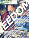 【中古】 FREEDOM BOX(Blu−ray Disc)(初回限定生産版) /森田修平(監督),浪川大輔(タケル),森久保祥太郎(カズマ),桟敷大祐(キャラクタ 【中古】afb