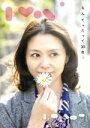 【中古】 Kyon30〜なんてったって30年!〜(2CD+BOOK) /小泉今日子 【中古】afb