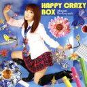 【中古】 HAPPY CRAZY BOX(初回限定盤)(DVD付) /栗林みな実 【中古】afb