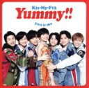 【中古】 Yummy!! /Kis−My−Ft2 【中古】afb