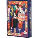 【中古】 「鬼灯の冷徹」第弐期その弐 DVD−BOX 下巻(...