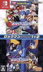【中古】ロックマンクラシックスコレクション1+2/NintendoSwitch【中古】afb