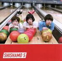 【中古】 SHISHAMO 5(通常盤) /SHISHAMO 【中古】afb