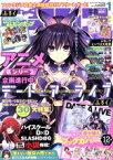 【中古】 ドラゴンマガジン(2018.JAN.1) 隔月刊誌/KADOKAWA(その他) 【中古】afb