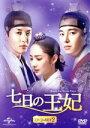 【中古】 七日の王妃 DVD−SET2(特典DVD付) /パク・ミニョン,ヨン・