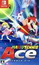 【中古】 マリオテニス エース /NintendoSwitch 【中古】afb