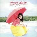 【中古】 恋はMovie(初回限定盤A)(DVD付) /伊藤美来 【中古】afb