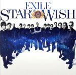 邦楽, ロック・ポップス  STAR OF WISH EXILE afb