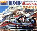 【中古】 MIX−UP(1)feat.DJ.タッキュー・イシノ /石野卓球(電気グルーヴ) 【中古】afb
