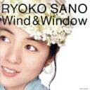 【中古】 Wind & Window /佐野量子 【中古】a...