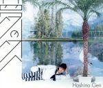 【中古】夢の外へ(初回限定盤)(DVD付)/星野源【中古】afb