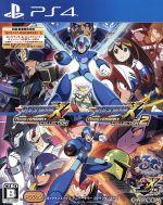 ロックマンXアニバーサリーコレクション1+2/PlayStation4