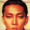 【中古】 Merry Christmas Mr.Lawrence(戦場のメリー・クリスマス) /坂本龍一 【中古】afb
