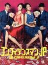 【中古】 コンフィデンスマンJP Blu−ray BOX(Blu−ray Disc) /長澤まさみ,東出昌大,小日向文世,フォックス・キャプチャー・プラン(音楽) 【中古】afb