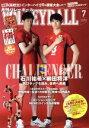 【中古】 VOLLEYBALL(2018年7月号) 月刊誌/日本文化出版(その他) 【中古】afb