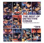 ロック・ポップス, その他  THE BEST OF DETECTIVE CONANThe Movie Themes Collection afb
