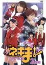 【中古】 MAGISTER NEGI MAGI 魔法先生ネギま! DVD−BOX 2学期 /柏幸奈,...