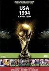 【中古】 FIFAワールドカップ アメリカ 1994 /(サッカー) 【中古】afb
