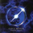 【中古】 FULL MOON(DVD付) /登坂広臣(三代目 J Soul Brothers) 【中古】afb