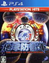 【中古】 地球防衛軍4.1 THE SHADOW OF NEW DESPAI PLAYSTATION...
