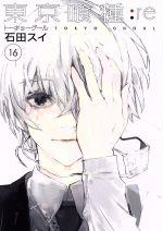 青年, その他  re(16) C() afb