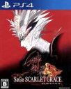 【中古】 サガスカーレットグレイス緋色の野望 /PS4 【中古】afb