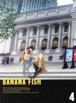 【中古】 BANANA FISH Blu−ray Disc BOX 4(完全生産限定版)(Blu−ray Disc) /吉田秋生(原作),内田雄馬(アッシュ・リン 【中古】afb