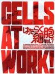 【中古】 はたらく細胞 7(完全生産限定版)(Blu−ray Disc) /清水茜(原作),花澤香菜(赤血球),前野智昭(白血球(好中球)),小野大輔(キラーT細胞 【中古】afb