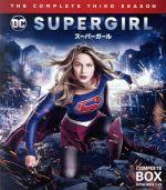 中古 SUPERGIRL/スーパーガール<サード・シーズン>コンプリート・ボックス(Blu−rayDisc)/メリッサ・ブノワ