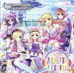 CD, ゲームミュージック  THE IDOLMSTER CINDERELLA GIRLS STARLIGHT MASTER 20 ,CV,CV,CV, afb
