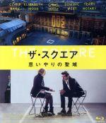 ザ・スクエア思いやりの聖域(Blu-rayDisc)/クレス・バング