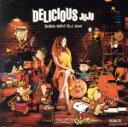 【中古】 DELICIOUS〜JUJU's JAZZ 3rd Dish〜 /JUJU 【中古】afb