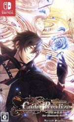 Nintendo Switch, ソフト  CodeRealize for Nintendo Switch NintendoSwitch afb
