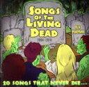 【中古】 Songs Of The Living Dead /Ken Yokoyama(Hi‐STANDARD) 【中古】afb