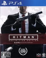 【中古】ヒットマンディフィニティブ・エディション/PS4【中古】afb