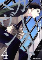 コミック, その他  (4) bBOY C DX() afb
