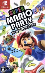 【中古】スーパーマリオパーティ/NintendoSwitch【中古】afb