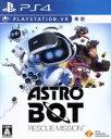 【中古】 【PSVR専用】ASTRO BOT:RESCUE ...
