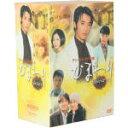 【中古】 ひまわり DVD−BOX /アン・ジェウク,キム・ヒソン,チュ・サンミ 【中古】afb